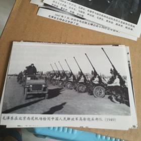 解放战争时期-1949年毛泽东在西苑机场检阅中国人民解放军高射炮炮兵部队黑白照片一张11cmx9cm