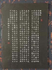 全国硬笔书法小品展参展作品--黄参   广西钦州人