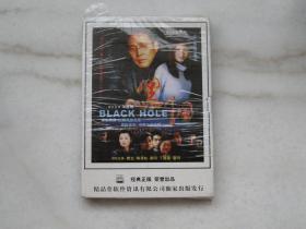 黑洞(二十一集电视连续剧)4CD