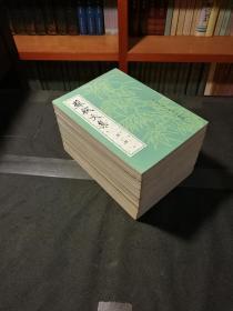 中国古典文学基本丛书:苏轼文集(全六册),1986年1版1印,7000册,库存书,品好