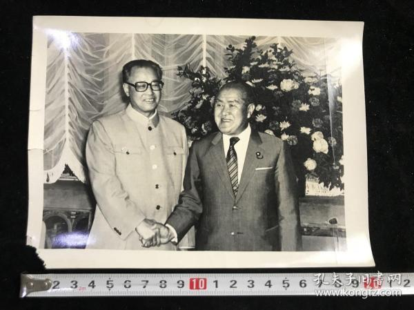 老照片 赵总理访问日本 尺寸如图