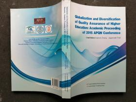 高等教育质量保障的全球性与多样性--2015年亚太地区教育质量保障组织国际学术研讨会论文集【英文版】