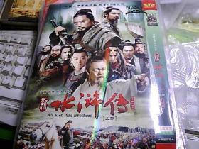 新水浒传(上部)2DVD