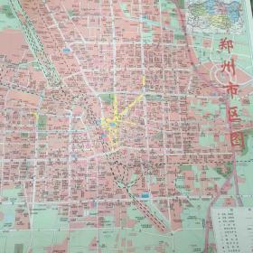 郑州市区图郑州市地图