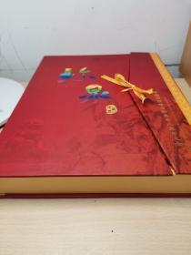 珍泉   中国传统节日邮票及人民币大全    原价1580元全国发行1000册