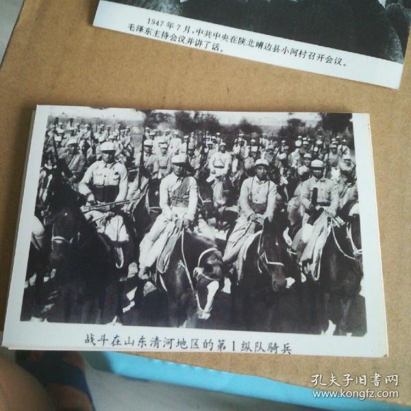 解放战争时期--战斗在山东省清河地区的第一纵队骑兵黑白照片一张11cmx9cm