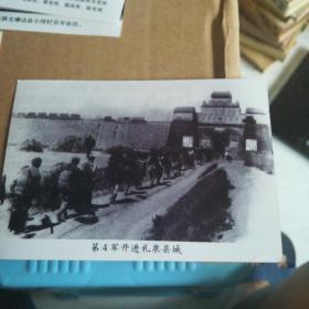 解放战争时期--第4军开进礼泉县城黑白照片一张11cmx9cm