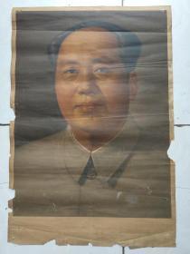 毛泽东标准像