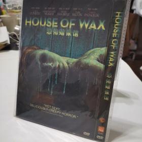 恐怖蜡像馆   DVD  dvd 个人收藏  均为单品  碟片全新