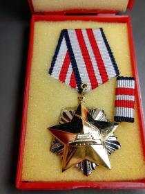 自卫反击战,老山作战二等功荣誉奖章!