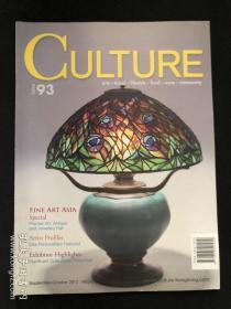 Culture 亚洲艺术文化(2012年10月刊)