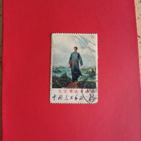 邮票  毛泽东去安源  (保真包老)