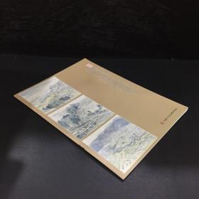 中国美术家协会 著名女画家王华作品集