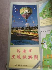 济南市交通旅游图(1992年一版一印)