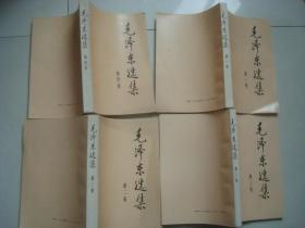 毛泽东选集(1至4卷) 内无划痕,