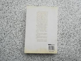 季羡林口述史:大国学  签名本