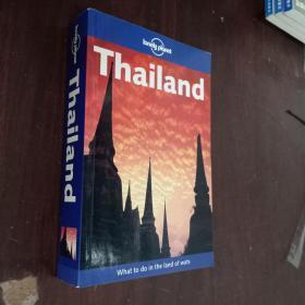 Thailand (Lonely Planet)孤独星球泰国(国家旅游指南)