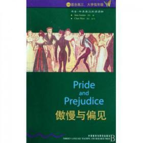 【正版】傲慢与偏见(6级适合高3大学低年级)/书虫牛津英汉双语读