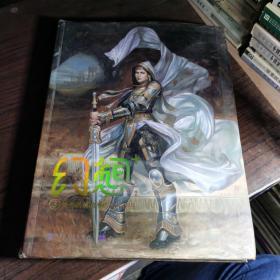 幻想+③:世界最美的手绘艺术作品