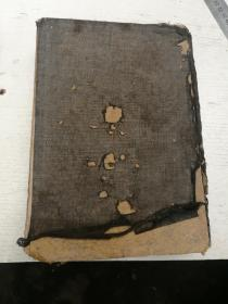 殿刻铜版康熙字典一套全,首有一幅民国世界形势地图。