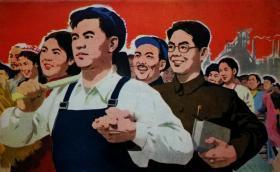 ●毛泽东时代美术:怀旧剪贴画《大家一条心(宣传画)》哈琼文作【1958年18X12公分】!
