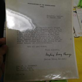 宋美龄签名文件影印件原版照片