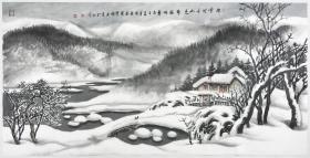 保真字画,假一赔三      李怀玉,安徽太和人,教授,国家一级美术师,国礼画家,华侨艺术家协会会员、中国山水画研究院理事。