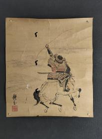 D620:回流手绘托片人物图(日本回流.回流老画.老字画)