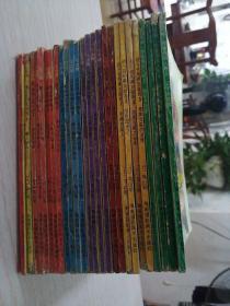 七龙珠   纯海南版  26本