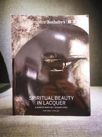 香港苏富比2017春拍图录spiritual beauty in lacquer漆器精神美 佛像