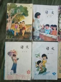 五年制小学课本语文第一至十册全套