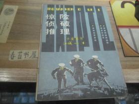 江城  【增刊一】