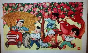●毛泽东时代美术:怀旧剪贴画《喜庆丰收(年画)》赵元山作【1960年通俗版19X12公分】!