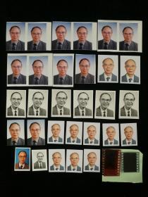全国政协委员、国家环保总局副局长、著名环境学家 叶汝求 签名等个人照片三十枚 底片两枚(其中六枚有其签名)