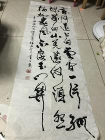 黄廷惠 书法