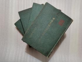 中华民国政治发展史(全四册)