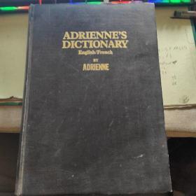 Adriennes Dictionary-English/French 艾德里安娜英法词典(16开布面精装)