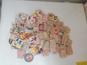 游戏牌一堆