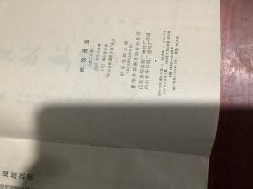 资治通鉴 全二十册(品好,收藏佳品,1956年版1982年第5次印)