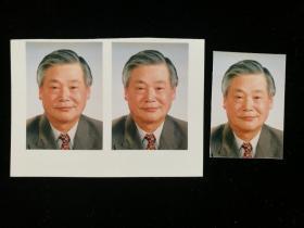 曾任中国林科院林业所副所长、首席科学家 盛炜彤 个人照片3张 底片1张