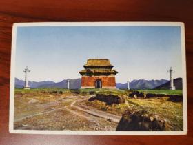 民国时期哈同照相馆北京十三陵彩色明信片一张