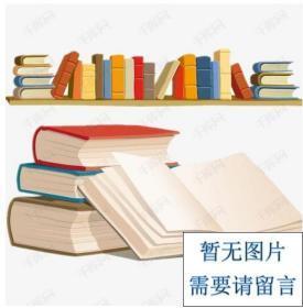 辽宁省昆虫学会成立二十周年纪念文集