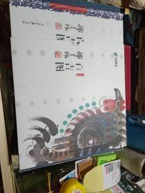 大吉大利百吉图(原价98)