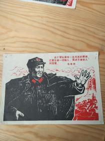 这个军队具有一往无前的精神,它要压倒一切敌人,而决不被敌人所屈服,毛泽东,