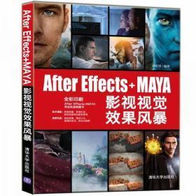 AfterEffects+MAYA影视视觉效果风暴