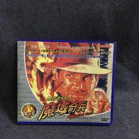 夺宝奇兵第二集 魔域奇兵   VCD  2碟片 外国电影 光盘 (个人收藏品) 绝版