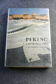 1965年 英文版《北京》Peking,建国早期50-60年代北京影像-----激情燃烧的岁月,缺页特价处理