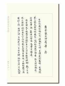 薦書 ll《慶堂藏古印菁華》,限量150套,售价6800元