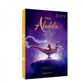 迪士尼大电影双语阅读.阿拉丁Aladdin(赠英文音频与单词随身查APP)