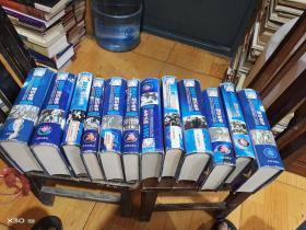 365天知识全书1-12卷全